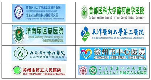 医疗行业客户表.jpg